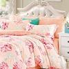 Хлопковый Рай постельное белье от производителя