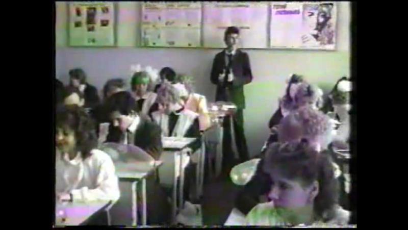 25.05.1991. Последний урок.