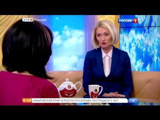 Интервью Виктории Абрамченко телеканалу
