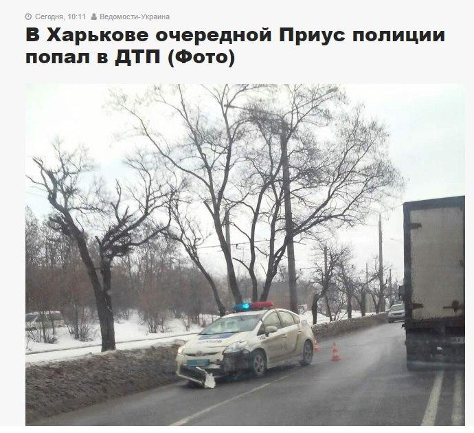Toyota Prius Ukrajna 5IpmRNjIXIw
