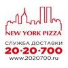 Доставка пиццы NEW YORK PIZZA | Новосибирск