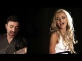 Даша Русакова ft. David Todua - Твой поцелуй