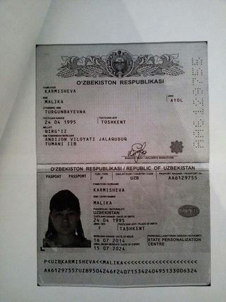 найдены документы на имя евстратова вячеслава