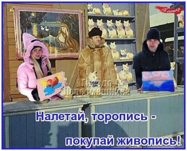 https://ps.vk.me/c636020/v636020797/30a02/1rFCe3B-E8Y.jpg