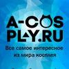 A-cosplay.ru ǀ Косплей со всего мира