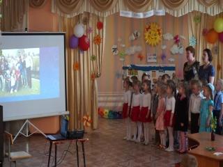 Песня о доме...Праздник, посвящённый городу Отрадное
