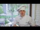 Розробка меню корекція діючого меню кулінарні тренінги для кухарів та людей які бажають покращити свій рівень майстер класи п