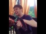 Марина - [Веселые Кавказцы]