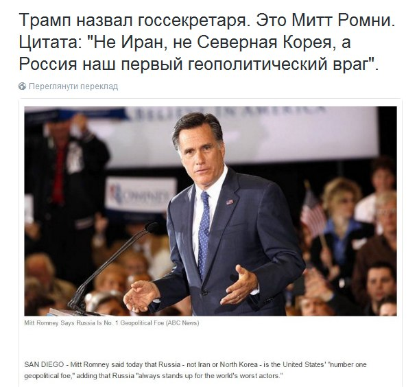 """НАТО всерьез относится к угрозе """"гибридной"""" войны со стороны России, - Столтенберг - Цензор.НЕТ 8946"""