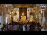 Temple of the Sacred Tooth Relic - Храм Зуба Будды - Kandy, Sri Lanka - Sri Dalada Maligawa