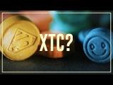 Экстази - и что нельзя делать (XTC / MDMA) | Drugslab