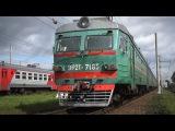 ЭР2Т-7185 прибывает на ремонт в депо СПб-Балтийский ТЧ-15