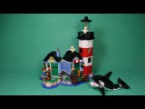 LEGO CREATOR - LIGHTHOUSE POINT, 31051 / ЛЕГО КРЕАТОР - МАЯК, 31051.
