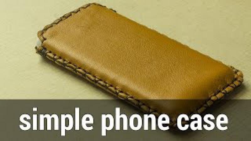 Simple Phone Сase | Простой чехол для телефона