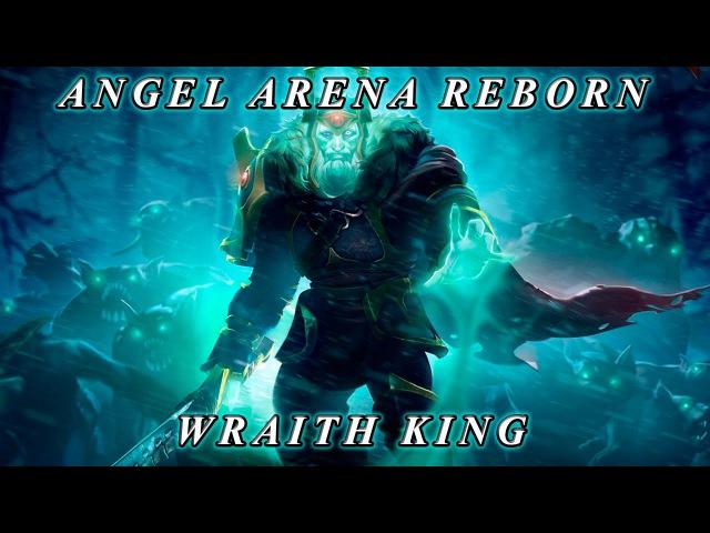 [Dota2] Angel Arena Reborn: Wraith King! » Freewka.com - Смотреть онлайн в хорощем качестве