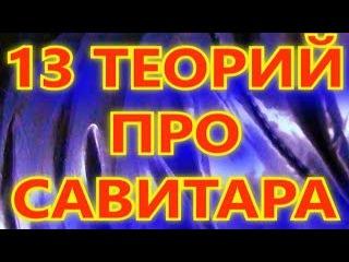 Флэш  Флеш 1234 сезон онлайн LostFilm
