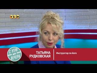 Разговор в студии об оказании помощи. Татьяна Рудковская и Валерия Дерновая