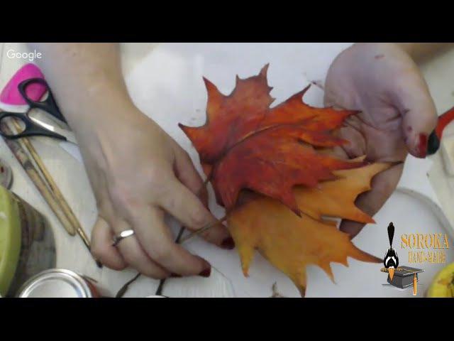 Мастер класс кленовые листья в технике грунтованный текстиль