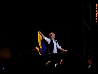 Мариупольский концерт Океана Эльзы услышали даже в Донецке видео факт