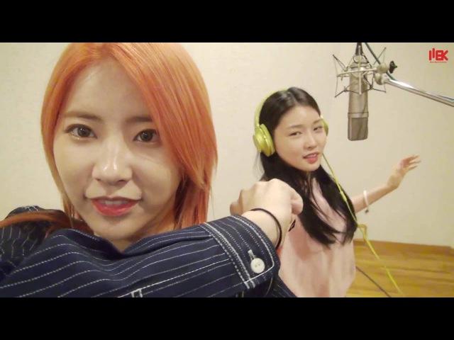 160826 [V Live] 희현X전소미X김청하X최유정 꽃, 바ᄅ
