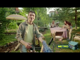 Реклама Метро   YOU & METRO