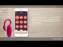 Magic Motion Flamingo инструкция