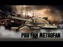 """Стрим World of Tanks """"Включенный мат-фильтр в игре отлично развивает фантазию и воображение."""""""