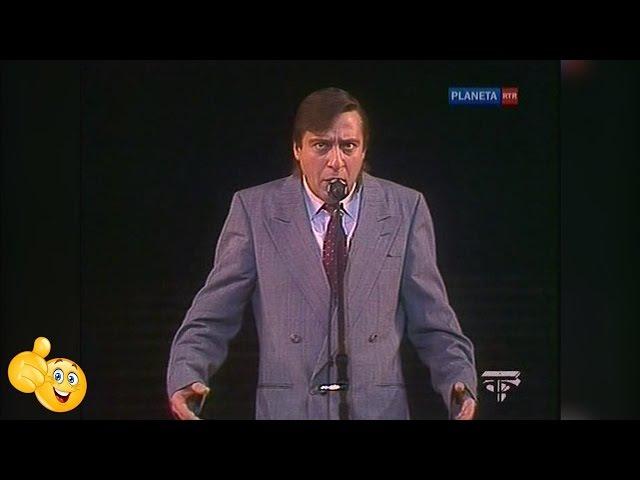 ГЕННАДИЙ ХАЗАНОВ Брачные объявления Комната смеха
