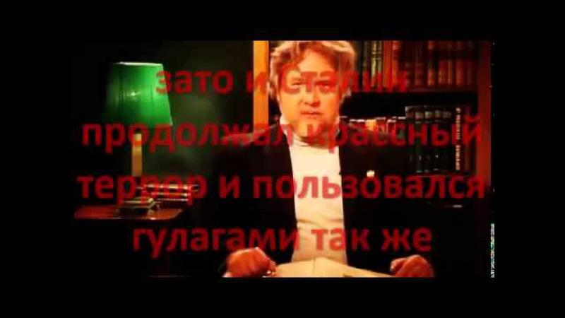 ГУЛАГ Красный террор - чудовищные злодеяния большевиков, Communist terror (улучшенная версия)