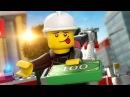 ЛЕГО СИТИ 2016 - Все на помощь! / LEGO CITY - All Hands to the Rescue