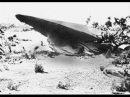 НЛО в СССР. Крушение НЛО и бой с пришельцами. Правда об НЛО. UFO 2016