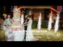 Грузино - Армянская Свадьба в Москве 2017