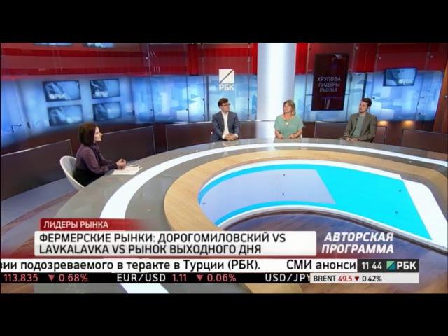 Фермерские рынки: Дорогомиловский vs LavkaLavka vs Рынок выходного дня