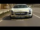 Мегазаводы Mercedes-Benz SLS AMG Gullwing HD 720p