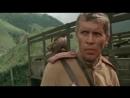 Приказ: перейти границу (1982) - Последняя минута.