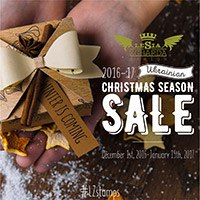 1SPECIAL CHRISTMAS SEASON DISCOUNTS