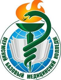 Пермский базовый медицинский колледж правила приема 2014 прием черного металлолома в Ногинск