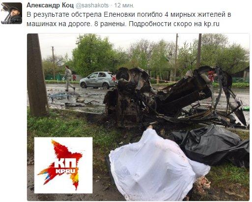 Россия запустила дезинформацию о якобы обстреле Оленовки силами АТО, - спикер штаба АТО - Цензор.НЕТ 644