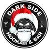 DARKSIDE Hookah&Bar Tver