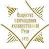 Общество возрождения художественной Руси