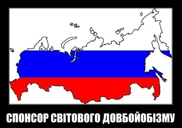 """""""Нам всем известна очень сложная ситуация в Украине, потому что со стороны РФ предпринимаются определенные действия"""", - Ягланд - Цензор.НЕТ 7387"""