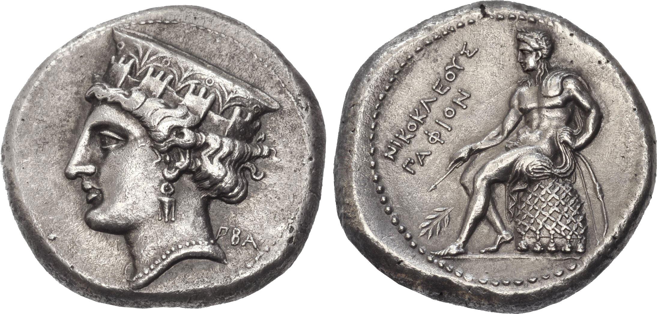 приземление Можно каска с монетами царь шоколад лечащий врач