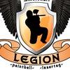 Легион - пейнтбол, лазертаг, лучный бой Смоленск