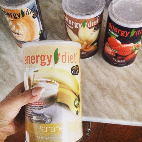 енерджи диет