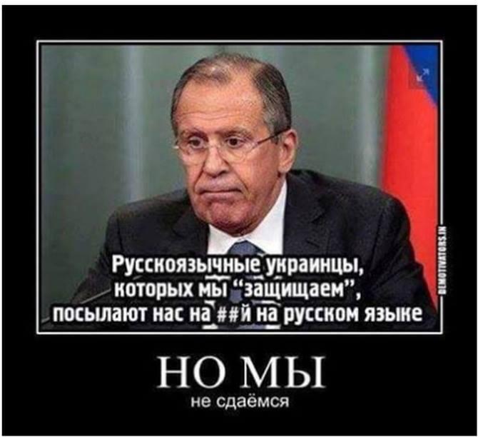"""Путин выступает против участия США в переговорах по Донбассу: выбирали из того, что можно было создать, и появился """"нормандский формат"""", - Кучма - Цензор.НЕТ 9605"""