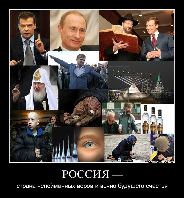"""""""Мы не считаем самоцелью возвращение России в ПАСЕ"""", - спикер Госдумы Володин - Цензор.НЕТ 8732"""