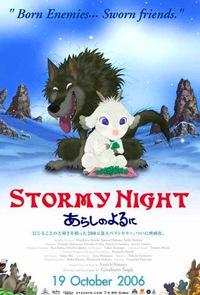 Смотреть сериал ночная буря
