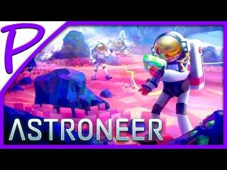 АСТРОНАВТ #1 (Astroneer). Игра как МУЛЬТ для ДЕТЕЙ #РАЗВЛЕКАЙКА