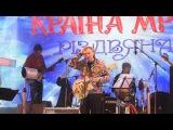 Олег Скрипка,