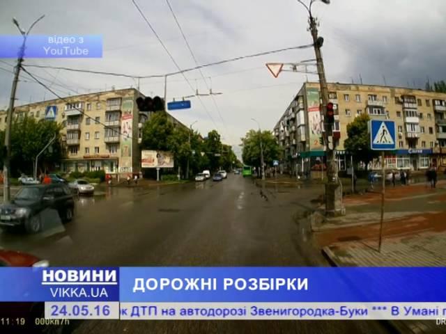 Хамы на дорогах возмутили черкасских троллейбусников